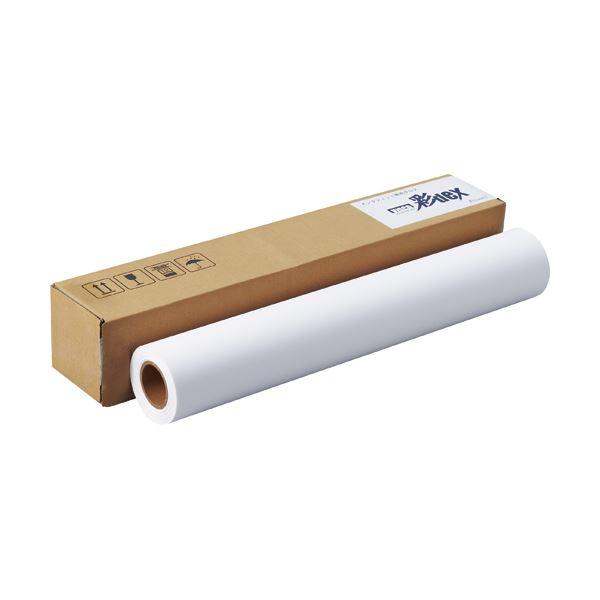 パソコン・周辺機器 PCサプライ・消耗品 コピー用紙・印刷用紙 関連 高発色クロス1118mm×20m HS010F/120-44 1本