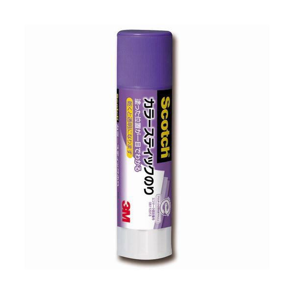 紫色に色づいて、塗った位置がわかるスティックのり。 (まとめ) 3M スコッチ カラースティックのり40g GP-D 1本 【×50セット】
