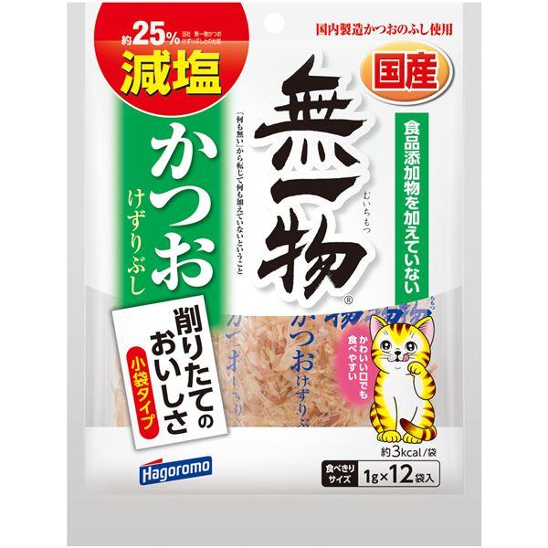 猫用品 キャットフード・サプリメント 関連 (まとめ買い)減塩かつお けずりぶし 1g×12袋【×30セット】【ペット用品・猫用フード】
