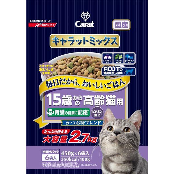 猫用品 キャットフード・サプリメント 関連 (まとめ買い)15歳からの高齢猫用+腎臓の健康に配慮 かつお味ブレンド 2.7kg(450g×6袋)【×4セット】【ペット用品・猫用フード】
