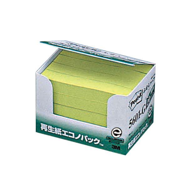 75×12.5mm 付箋 エコノパックふせんハーフ 文具・オフィス用品関連 再生紙 【×5セット】 グリーン 1パック(20冊) (まとめ) 5601-G
