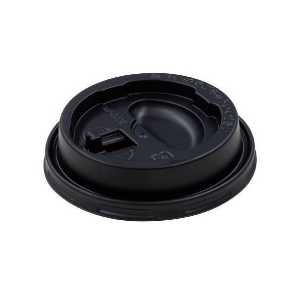 生活用品類 キッチン・食器 関連 (まとめ)エンボスカップ340mL用フタ ブラック 50個【×10セット】