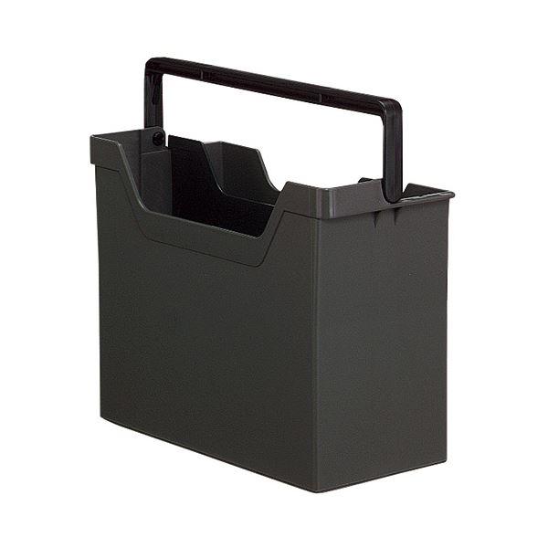 収納用品 マガジンボックス・ファイルボックス 関連 (まとめ)ファイルボックス-RP A4ダークグレー フ-RP980DM 1個 【×3セット】