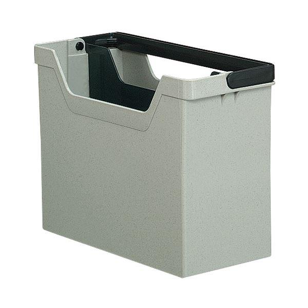 収納用品 マガジンボックス・ファイルボックス 関連 (まとめ)ファイルボックス-RP A4グレー フ-RP980M 1個 【×3セット】