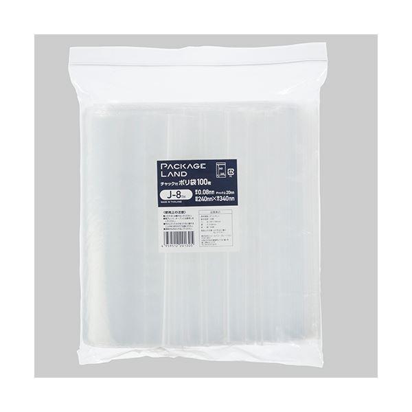 袋類関連 (まとめ) ショーエイコーポレーションチャック付ポリ袋 ヨコ240×タテ340×厚み0.08mm J-8TH 1パック(100枚) 【×5セット】