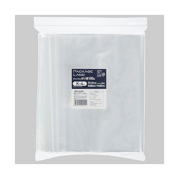 袋類関連 (まとめ) ショーエイコーポレーションチャック付ポリ袋 ヨコ280×タテ400×厚み0.04mm K-4TH 1パック(100枚) 【×5セット】