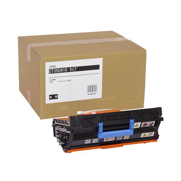 パソコン・周辺機器 PCサプライ・消耗品 インクカートリッジ 関連 ドラムカートリッジ CT350410汎用品 1個