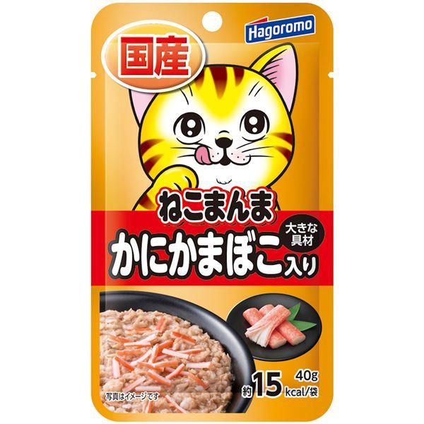 猫用品 キャットフード・サプリメント 関連 (まとめ買い)ねこまんまパウチ かにかまぼこ入り 40g【×72セット】【ペット用品・猫用フード】