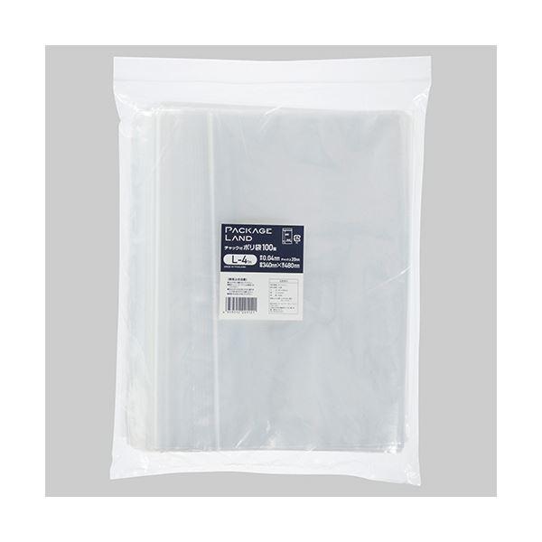 袋類関連 (まとめ) ショーエイコーポレーションチャック付ポリ袋 ヨコ340×タテ480×厚み0.04mm L-4TH 1パック(100枚) 【×5セット】