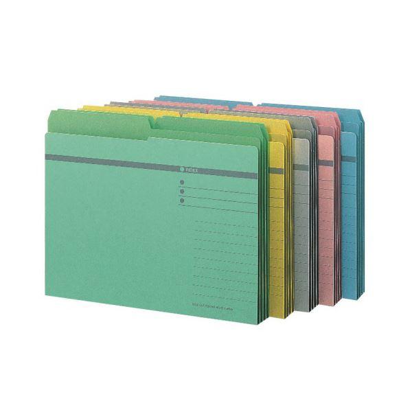 収納用品 マガジンボックス・ファイルボックス 関連 (まとめ)ハーフカットフォルダーA4判 緑 No.42-20P 1パック(20冊) 【×3セット】