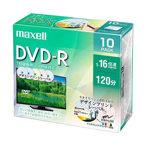 パソコン・周辺機器 関連 (まとめ)録画用DVD-R 120分1-16倍速 カラーワイドプリンタブル(5色カラーMIX) 5mmスリムケース DRD120PME.10S1パック(10枚:各色2枚) 【×5セット】
