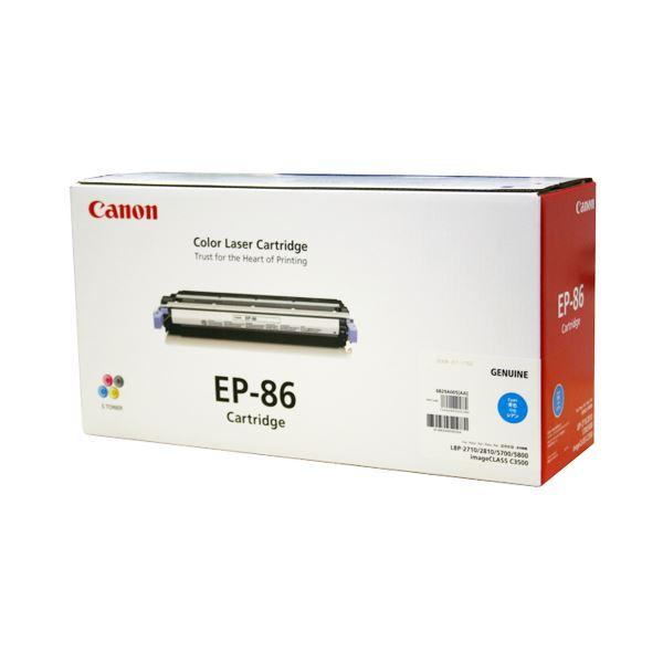 パソコン・周辺機器 PCサプライ・消耗品 インクリボン 関連 EP-86 トナーカートリッジシアン 6829A005 1個