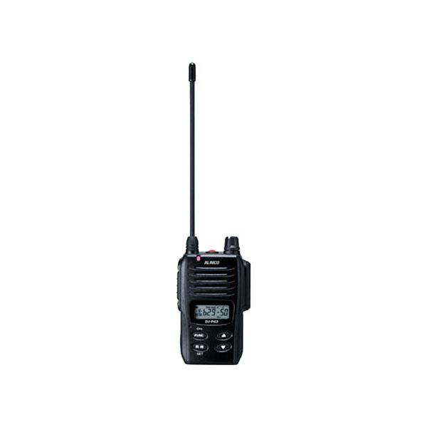 オーディオ 関連 アルインコ防水特定小電力トランシーバー/同時通話 DJP45 1台
