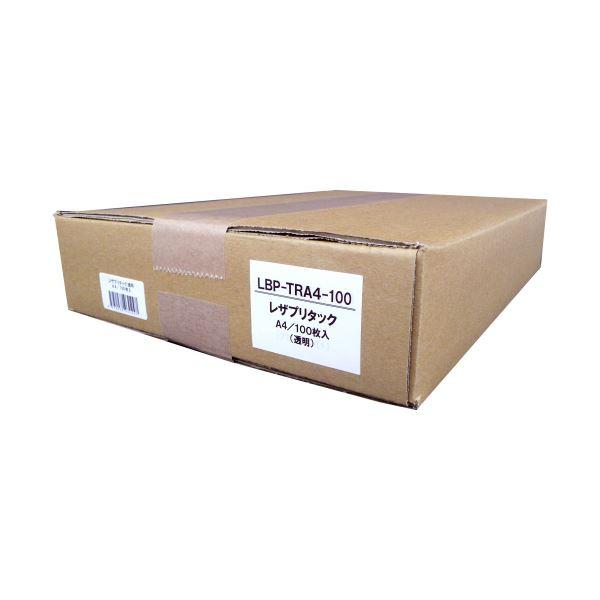 文具・オフィス用品関連 ムトウユニパック レザプリタックレーザープリンタ用タックライト 透明 A4 LBP-TRA4-100 1パック(100枚)