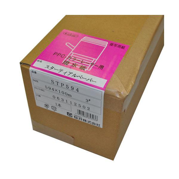 文房具・事務用品 製図用品 関連 スターティアルペーパー A1ロール594mm×100m 3インチ STP594 1本