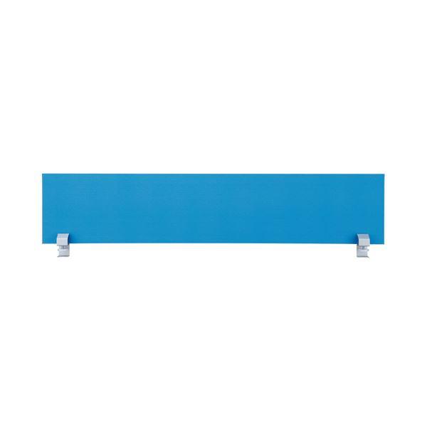インテリア・寝具・収納 オフィス家具 パーテーション 関連 デスクトップパネル ブルー JS2-163P BL
