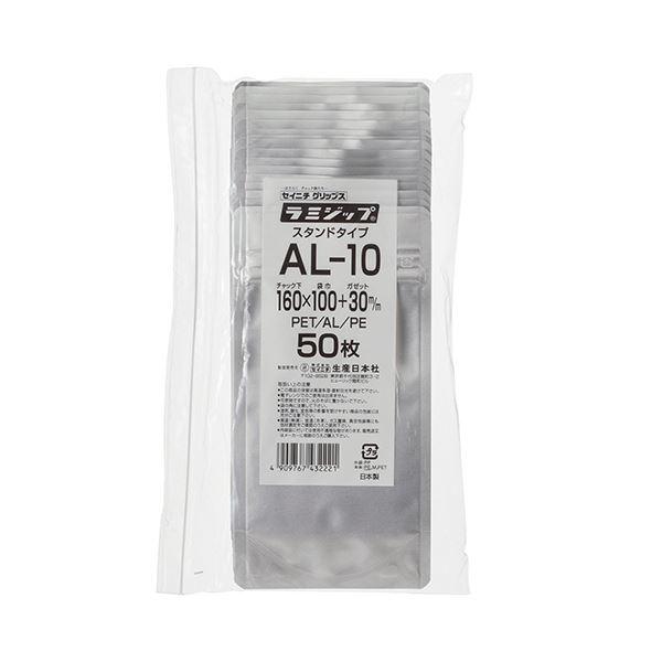 文房具・事務用品 ギフトラッピング用品 透明OPP袋 関連 (まとめ買い) ラミジップ(アルミタイプ)160×100+30mm シルバー AL-10 1パック(50枚) 【×5セット】