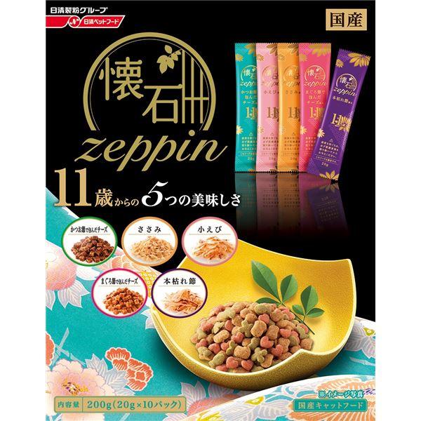 猫用品 キャットフード・サプリメント 関連 (まとめ買い)懐石zeppin 11歳からの5つの美味しさ 200g【×12セット】【ペット用品・猫用フード】