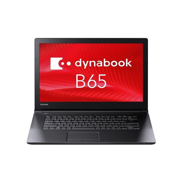 パソコン・周辺機器 パソコン ノートPC 関連 Dynabook dynabook B65/J:Celeron 3865U、4GB、500GBHDD、15.6型HD、SMulti、WLAN+BT、テンキーあり、Win10 Pro 64 bit、Office無