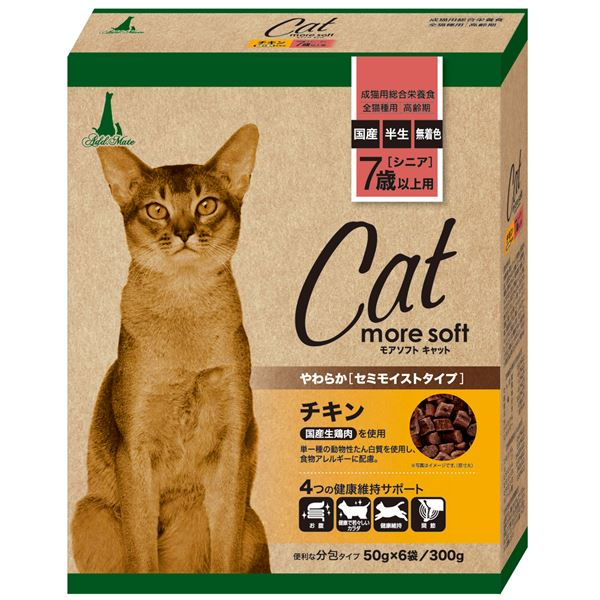 猫用品 キャットフード・サプリメント 関連 (まとめ買い)cat チキン シニア 300g(50g×6袋)【×12セット】【ペット用品・猫用フード】