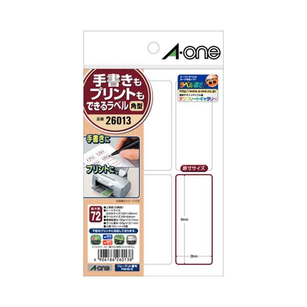 スマートフォン・携帯電話用アクセサリー スキンシール 関連 (まとめ) 手書きもプリントもできるラベルはがきサイズ 角型6面 26×64mm 26013 1冊(12シート) 【×30セット】