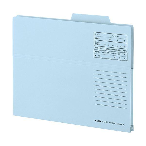 収納用品 マガジンボックス・ファイルボックス 関連 (まとめ買い)持出しフォルダー A4ライトブルー A4-APF-K 1冊 【×30セット】
