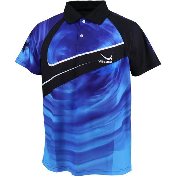 スポーツ用品・スポーツウェア 卓球用品 関連 卓球アパレル AQUA RING(アクアリングユニフォーム) 男女兼用 60(ブルー) S Y238