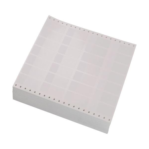文房具・事務用品 関連 ドットプリンタ用セルフラミネートラベル 白 S100X400VADY 1箱(1000枚)