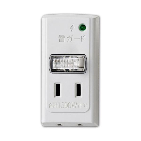 パソコン・周辺機器 PCアクセサリー 電源タップ 関連 (まとめ買い)耐雷サージ 節電アダプター2個口 A-S200B(W) 1個【×5セット】