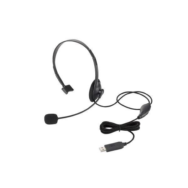 電化製品 パソコン・周辺機器 関連 (まとめ)USB片耳オーバーヘッド HS-HP21UBK【×2セット】