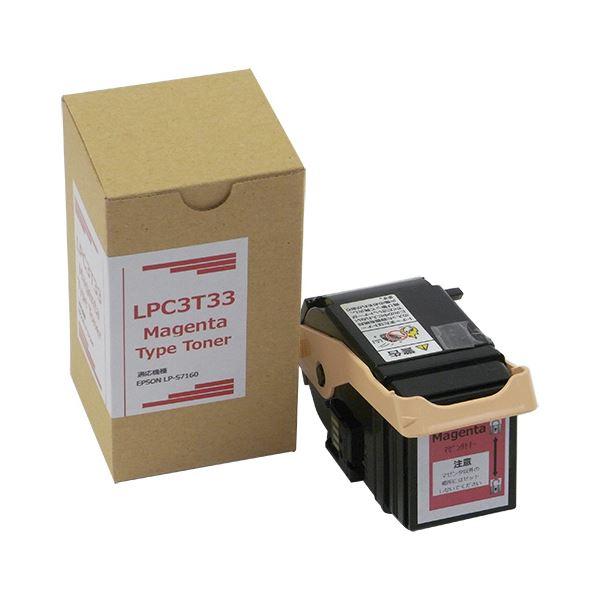 パソコン・周辺機器 PCサプライ・消耗品 インクカートリッジ 関連 トナーカートリッジ LPC3T33M汎用品 マゼンタ 1個