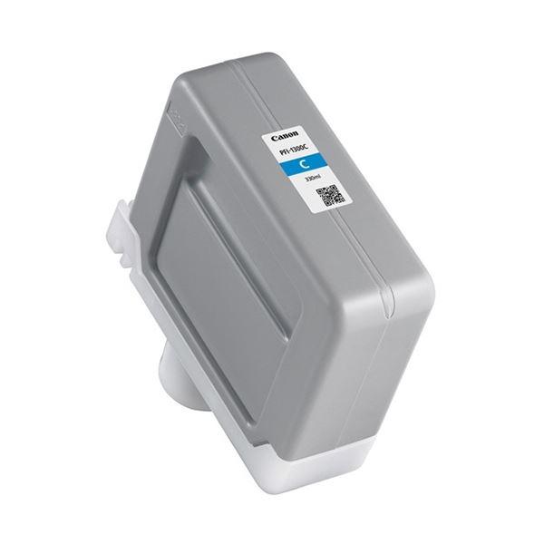 パソコン・周辺機器 PCサプライ・消耗品 インクカートリッジ 関連 インクタンクPFI-1300C シアン 330ml 0812C001 1個