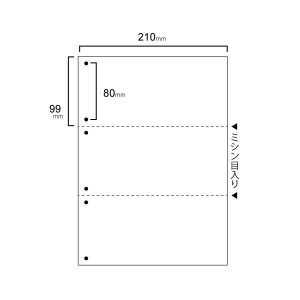 文具・オフィス用品関連 (まとめ)TANOSEE スマイル用LBP用紙A4汎用白紙 3分割 6穴 1箱(500枚) 【×2セット】