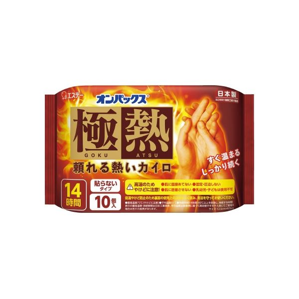 健康グッズ 衛生用品 関連 (まとめ)オンパックス 極熱 10個入 貼らないタイプ【×50セット】