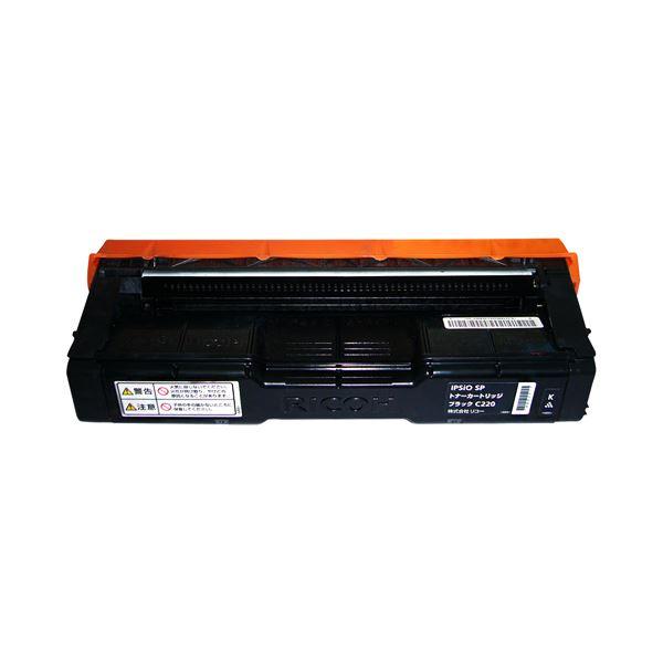 パソコン・周辺機器 PCサプライ・消耗品 インクカートリッジ 関連 エコサイクルトナー SPトナーC220タイプ ブラック 1個