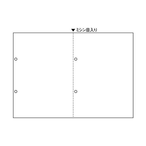 文具・オフィス用品関連 (まとめ)ダイオープリンティングスマイル用LBP用紙 A4汎用白紙 ヨコ2分割 4穴 CPA422YS 1箱(500枚) 【×2セット】