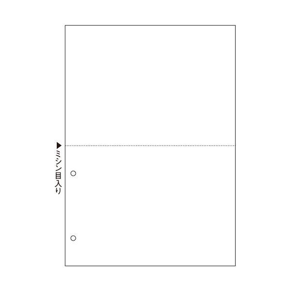 文房具・事務用品 紙製品・封筒 伝票 関連 マルチプリンタ帳票(FSC森林認証紙) A4白紙 2面2穴 1セット(1000枚:500枚×2箱)
