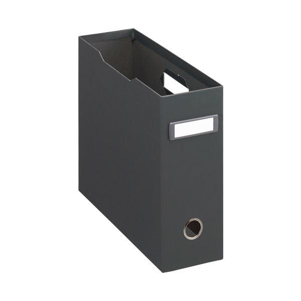 収納用品 マガジンボックス・ファイルボックス 関連 (まとめ)ボックスファイル(アコルデ) 布クロス貼り A4ヨコ 背幅102mm チャコールグレー BF-32CL 1個 【×3セット】