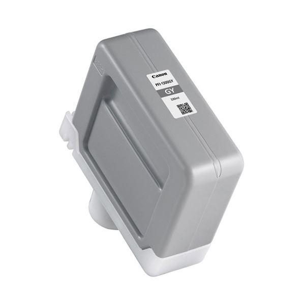 パソコン・周辺機器 PCサプライ・消耗品 インクカートリッジ 関連 インクタンクPFI-1300GY グレー 330ml 0817C001 1個