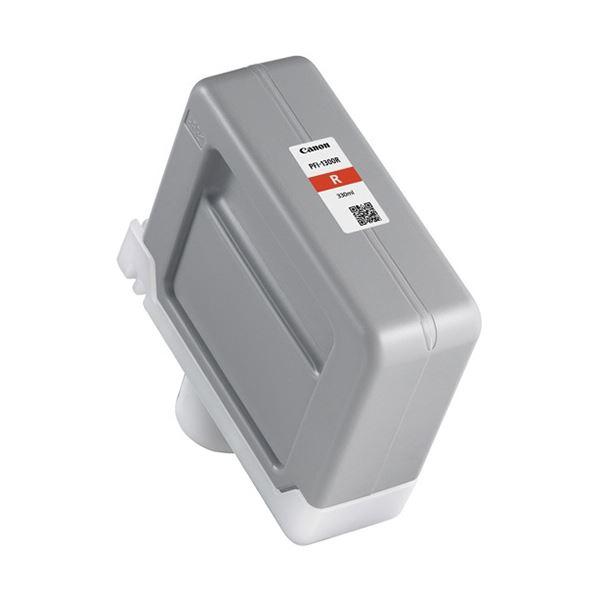 パソコン・周辺機器 PCサプライ・消耗品 インクカートリッジ 関連 インクタンクPFI-1300R レッド 330ml 0819C001 1個