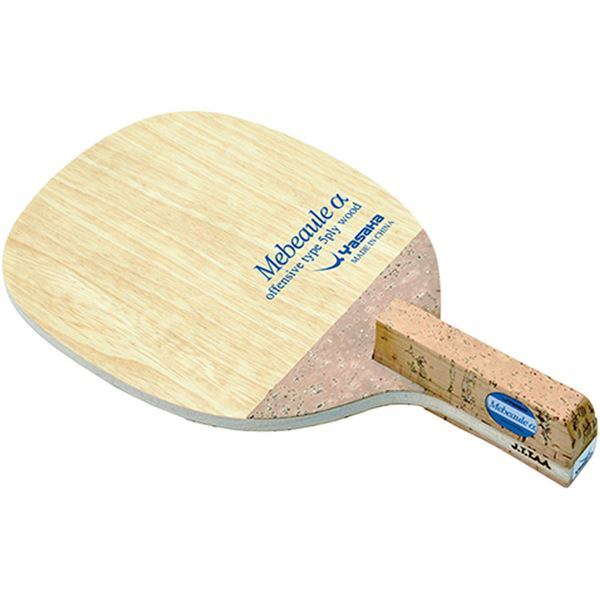 卓球用品 卓球ラケット 関連 日本式ペンホルダーラケット MEBEAULE α JP(メビュール α JP) YR147