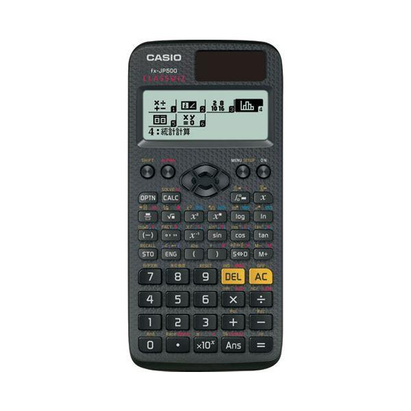 文具・オフィス用品 電卓 関連 (まとめ)関数電卓 FX-JP500-N【×5セット】