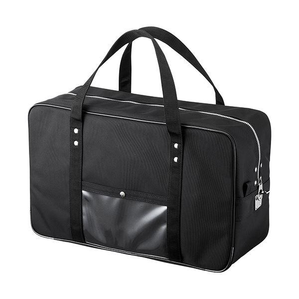 メールボストンバッグLサイズ ブラック BAG-MAIL2BK 1個