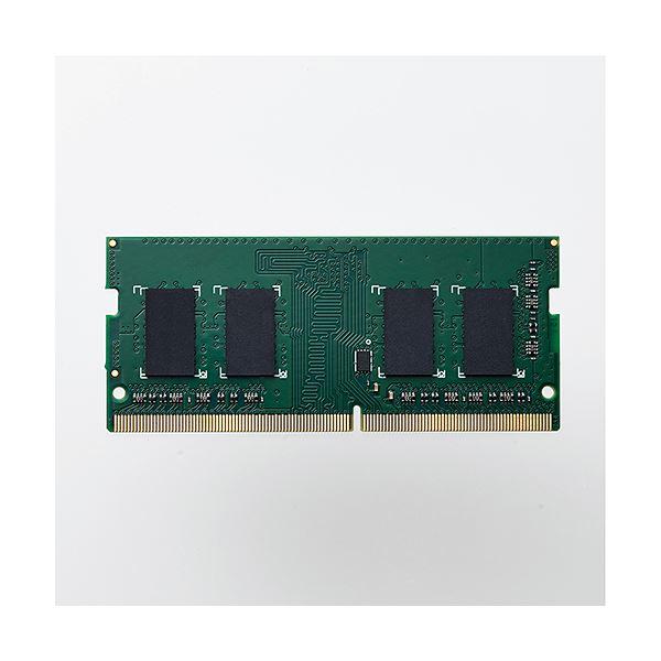 パソコン・周辺機器関連 エレコム EU RoHS指令準拠メモリモジュール/DDR4-SDRAM/DDR4-2666/260pinS.O.DIMM/PC4-21300/4GB/ノート