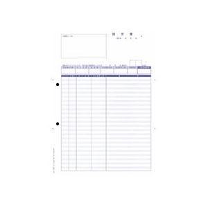 文房具・事務用品 紙製品・封筒 伝票 関連 単票伝票請求書 A4タテ4127 1箱(2000枚)