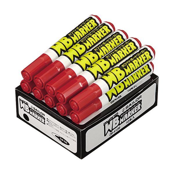 文房具・事務用品 筆記具 関連 (まとめ買い) 再生工場 WBマーカー赤 26-4129-430 1セット(10本) 【×5セット】