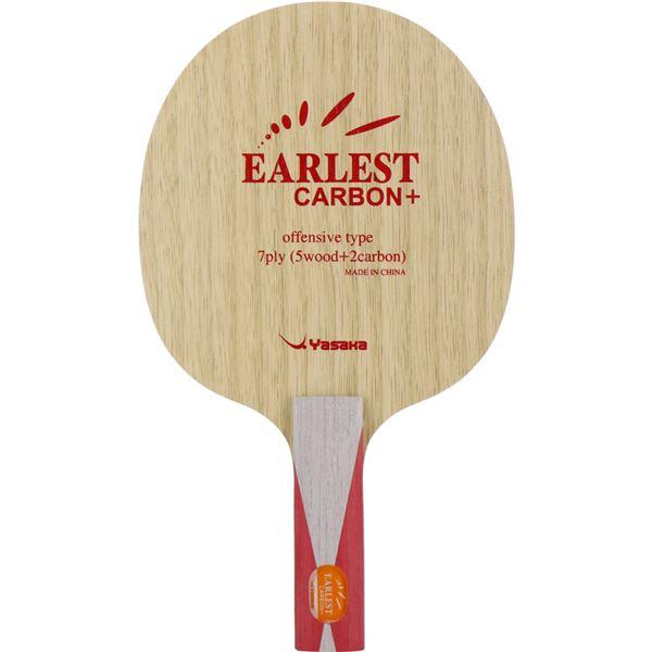 卓球用品 卓球ラケット 関連 シェークラケット EARLEST CARBON+ STR(アーレスト カーボン+ ストレート) YR161