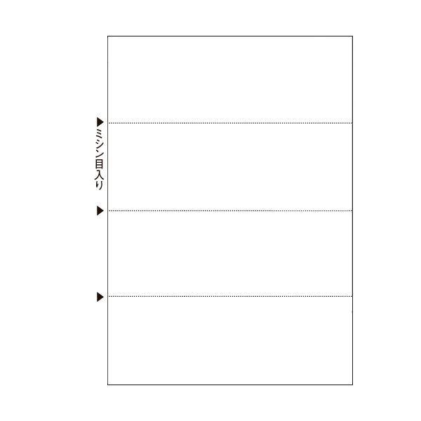 文房具・事務用品 紙製品・封筒 伝票 関連 マルチプリンタ帳票(FSC森林認証紙) A4白紙 ヨコ4面 1セット(1000枚:500枚×2箱)