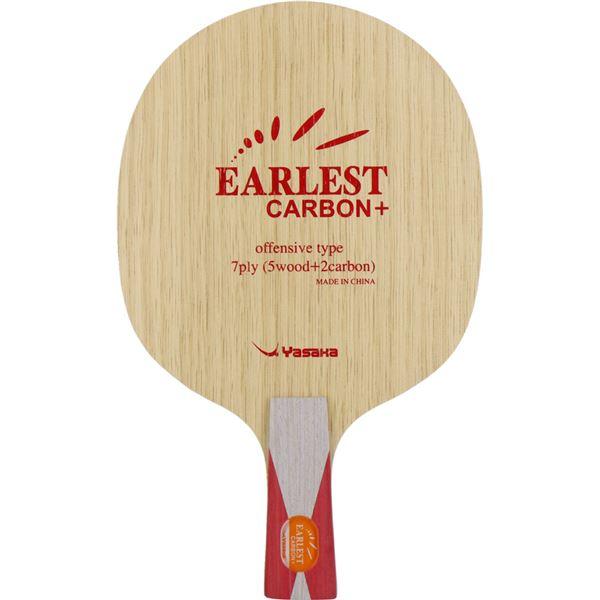 卓球用品 卓球ラケット 関連 中国式ペンラケット EARLEST CARBON+ 中国式(アーレスト カーボン+ 中国式) YR166