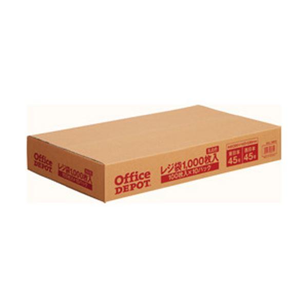 生活 雑貨 通販 (まとめ)オフィスデポ オリジナル レジ袋 45号 乳白色 1箱(1000枚)【×2セット】
